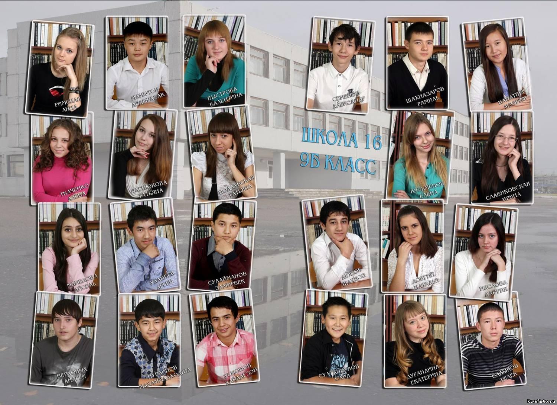 Какую прическу сделать на фото на школьный альбом