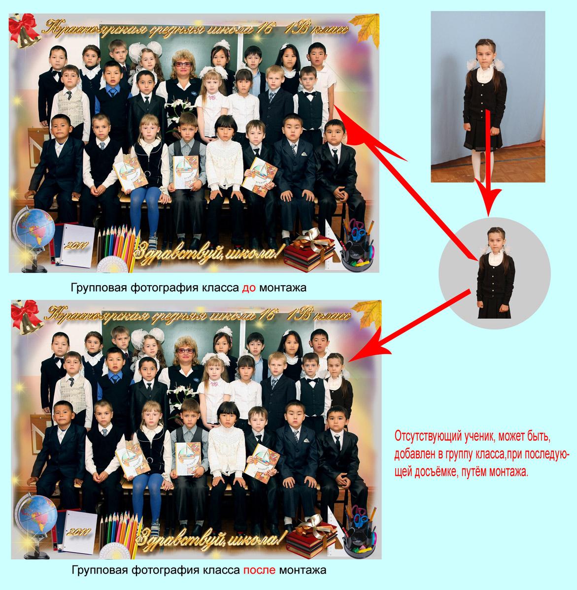 фотомонтаж,добавление одного объекта в фотографию