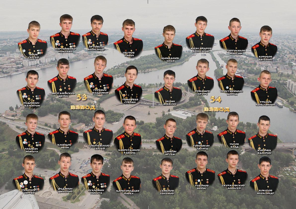 третий разворот, Красноярский кадетский корпус имени А.И.Лебедя