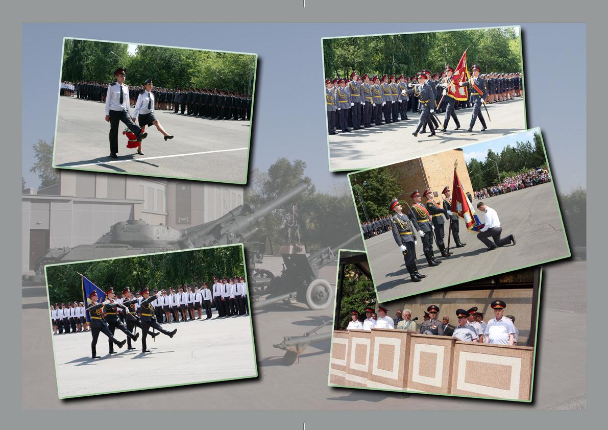 четвертый разворот, Красноярский кадетский корпус имени А.И.Лебедя