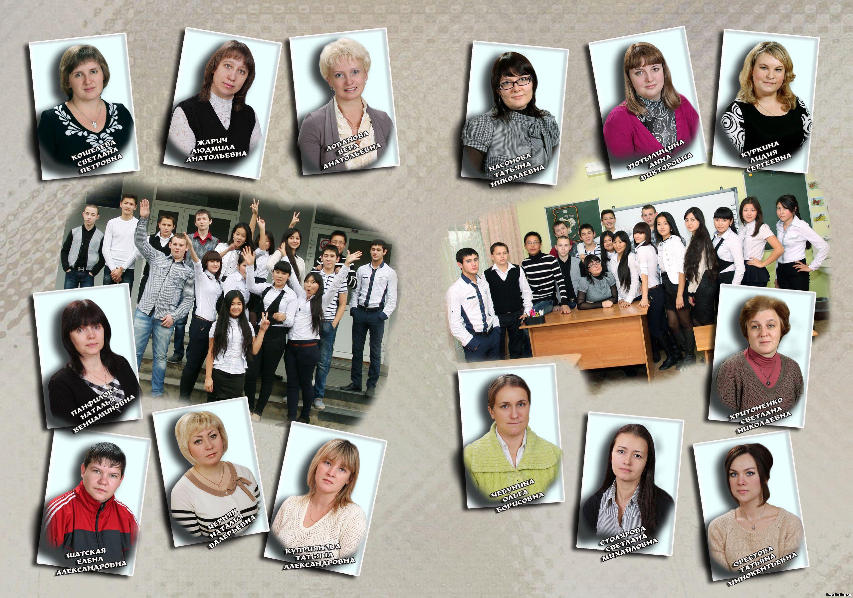 1_разворот фотокниги, Красноярск, средняя школа №16