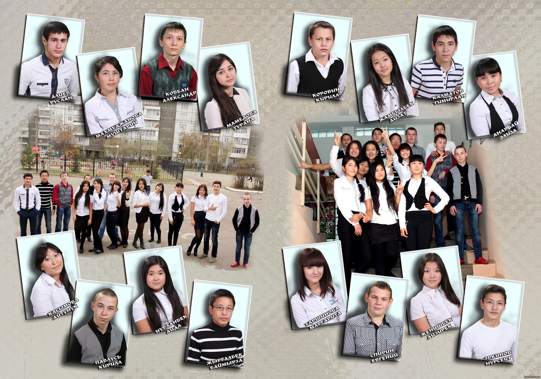 2_ой разворот фотокниги, Красноярск,выпускной альбом, средняя школа №16