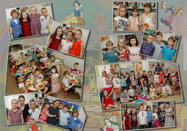 детский сад, виньетка,друзья, МБДОУ 2 Крсноярск