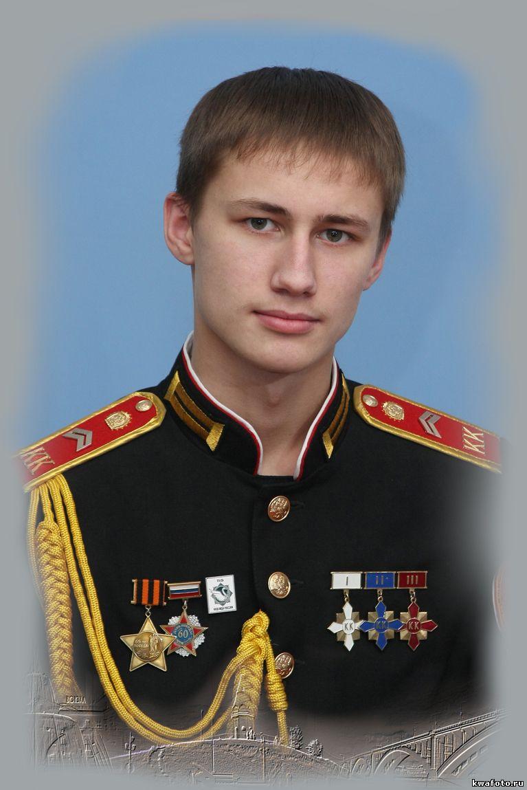 фотопортрет кадетский корпус им.А.И.Лебедя