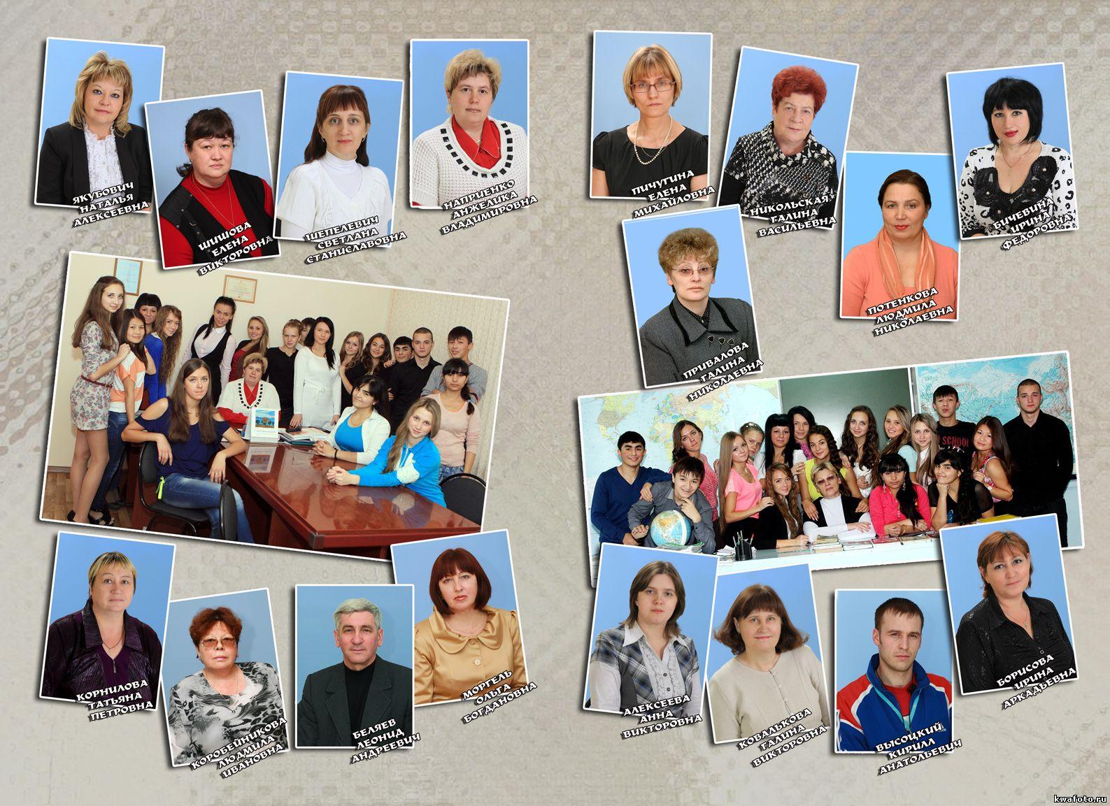1- разворот фотокниги, средняя школа №65
