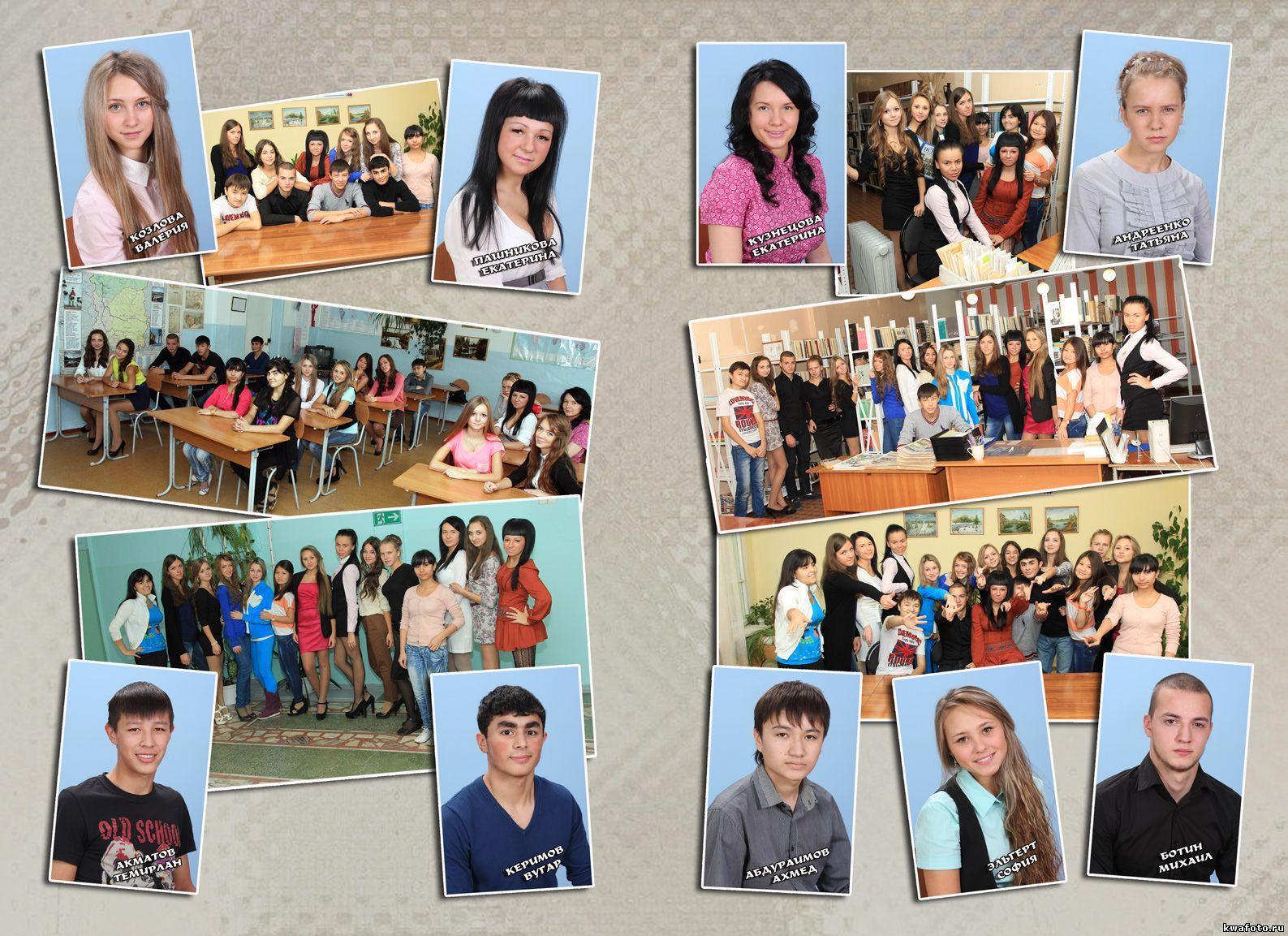 3-й разворот фотокниги, средняя школа №65