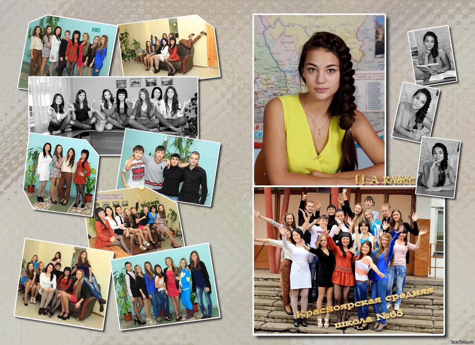 Как загрузить фото в Одноклассники и создать альбом 23