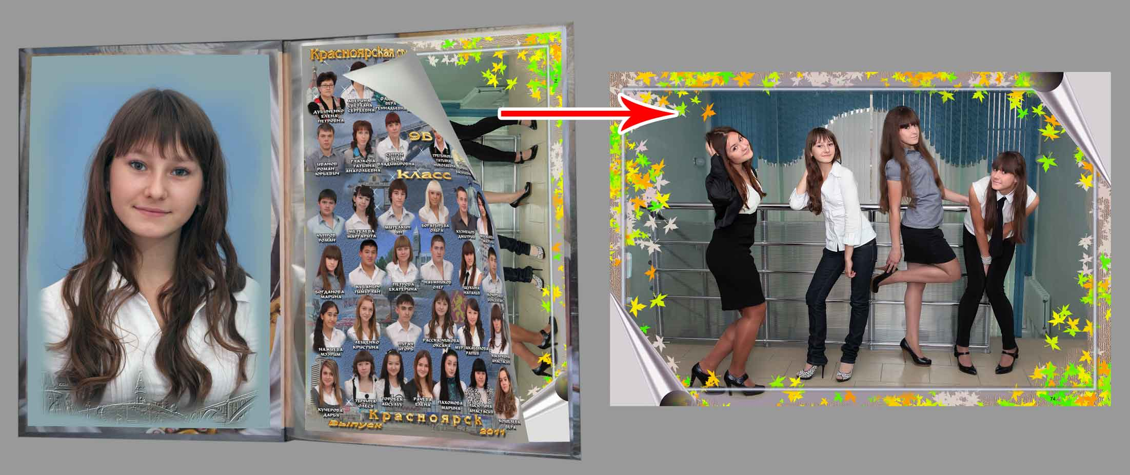 планшет с файлами на три фото,средняя школа №47