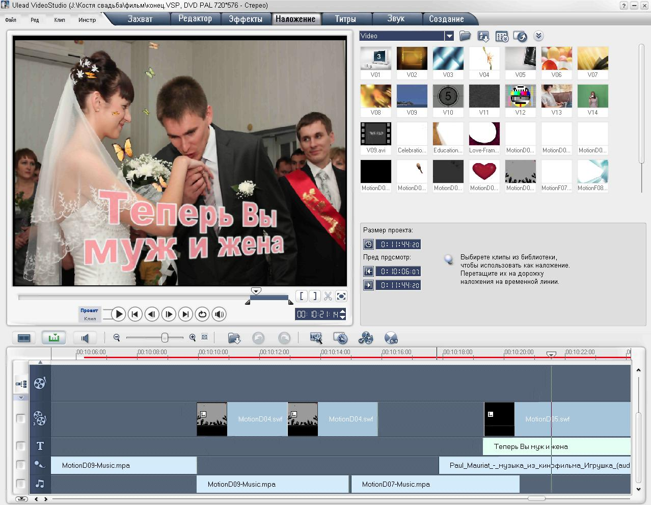 свадебное слайд-шоу Коасноярск